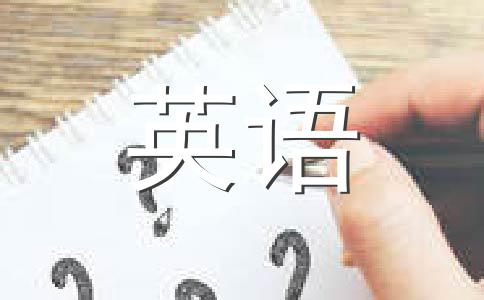 【It'smyfirsttime----------(visit)theGreatWall.He--------(read)whileI--------(eat)anapplethismorning.要说原因,谢、、、】